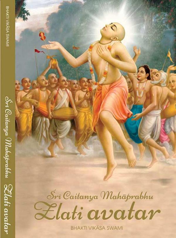 Šri Caitanya Mahaprabhu, Zlati avatar
