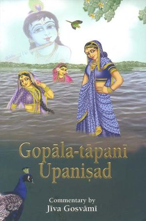 Gopala-tapani Upanisad