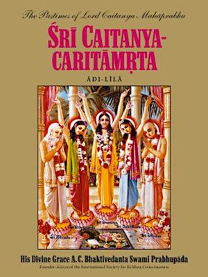 Šri Caitanya Caritamrta, Adi lila, 1. del