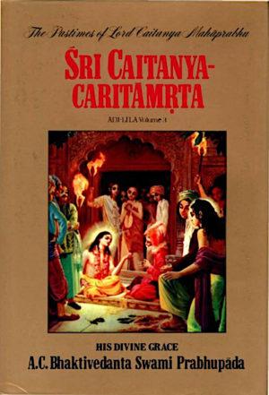 Šri Caitanya Caritamrta, Adi lila, 3. del