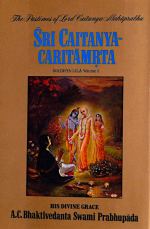 Šri Caitanya Caritamrta, Madhya lila, 3. del