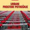 Urbani prostori potrošnje