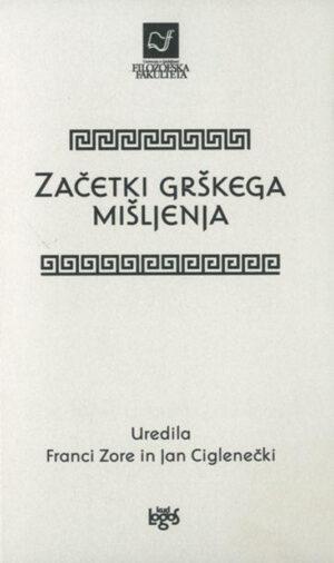 Začetki grškega mišljenja